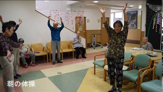 障害者支援施設 親愛南の里紹介ムービー【企業動画】